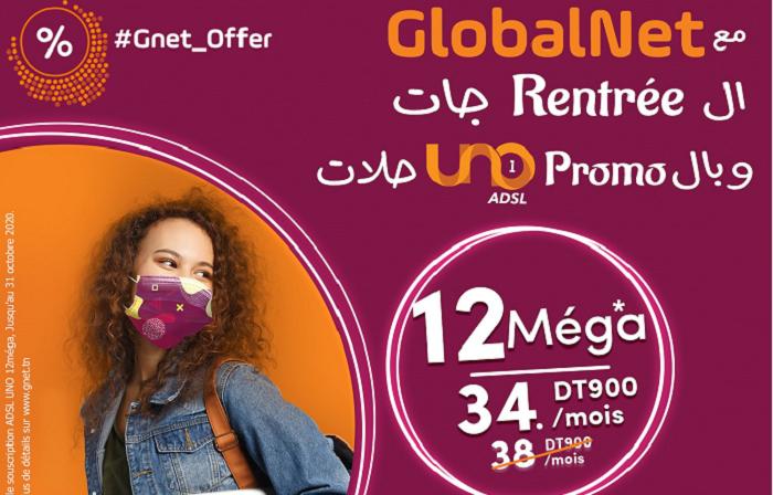 globalnet