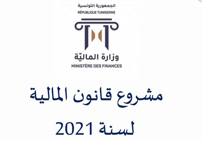 minFinances16