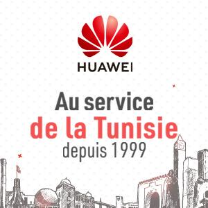 Banniere-Huawei-300×300